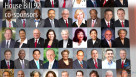 Meet the lawmakers supporting redistricting reform in NC
